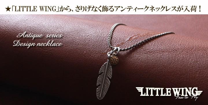 LITTLE WING フェザーチャーム・コンビカラー アンティークネックレス/LW224