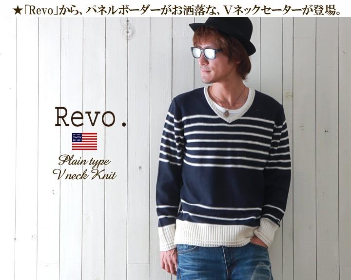 Revo/パネルボーダー/Vネックセーター