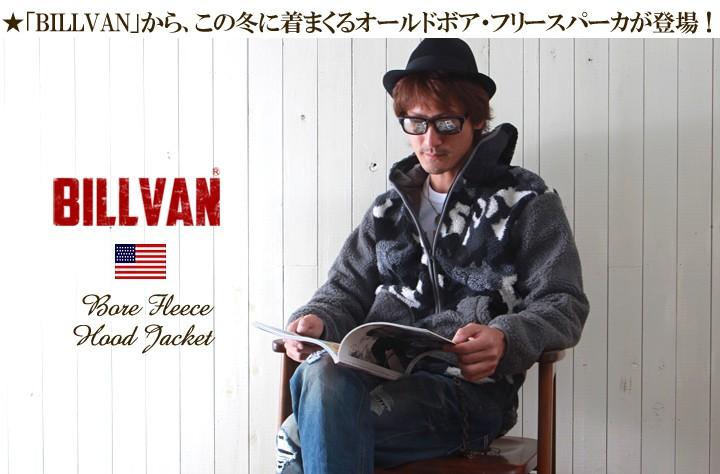 BILLVAN/オールド・フリースボア/カモ柄/パーカージャケット/023C