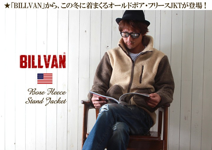 BILLVAN/オールド・フリースボア/スタンド襟ジャケット/024