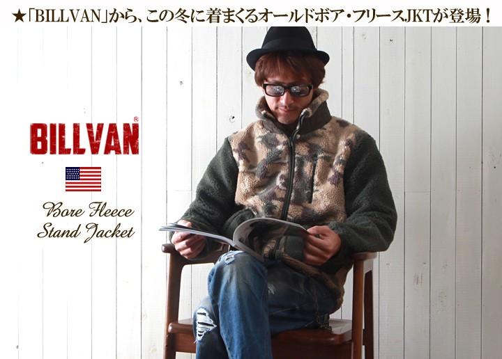 BILLVAN/オールド・フリースボア/カモ柄/スタンド襟ジャケット/024c
