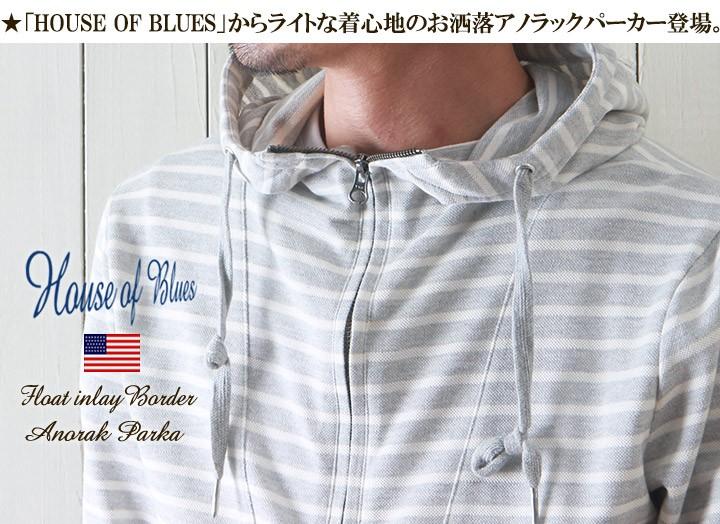 HOUSE OF BLUES/フロート・インレイ/ボーダーアノラックパーカー