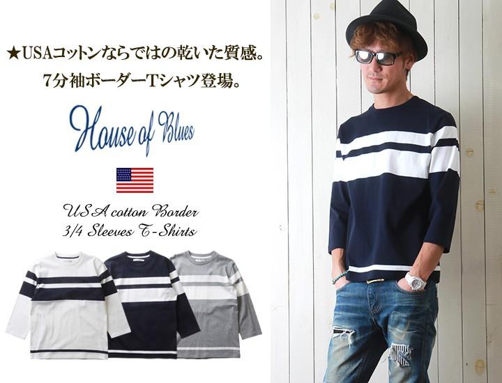 HOUSE OF BLUES/USAコットン/パネルボーダー7分袖Tシャツ