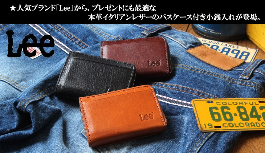 Lee リー イタリアン・レザーL字ファスナー カード&コインケース コンパクト 小銭入れ