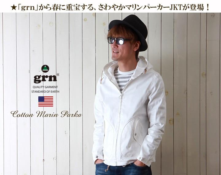 grn/高密度コットン/マリンパーカージャケット