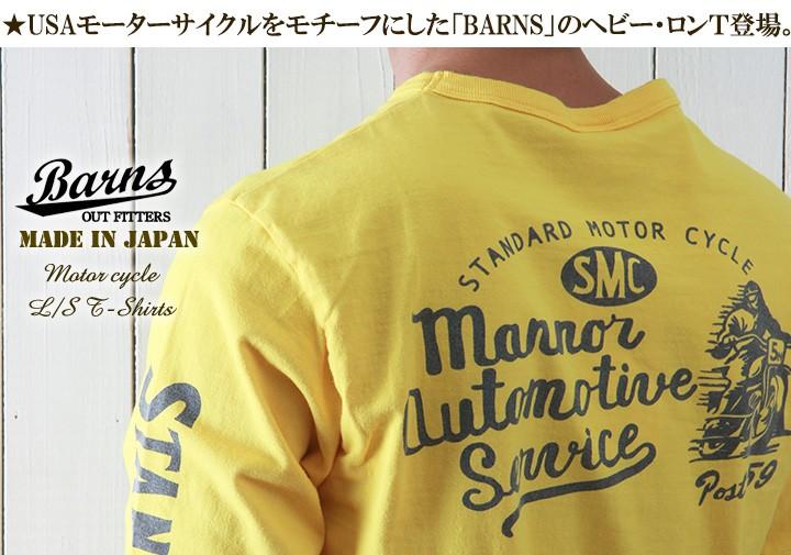 BARNS/日本製/ヘビーボディー/モーターサイクルプリント/ロングTシャツ/BR6618