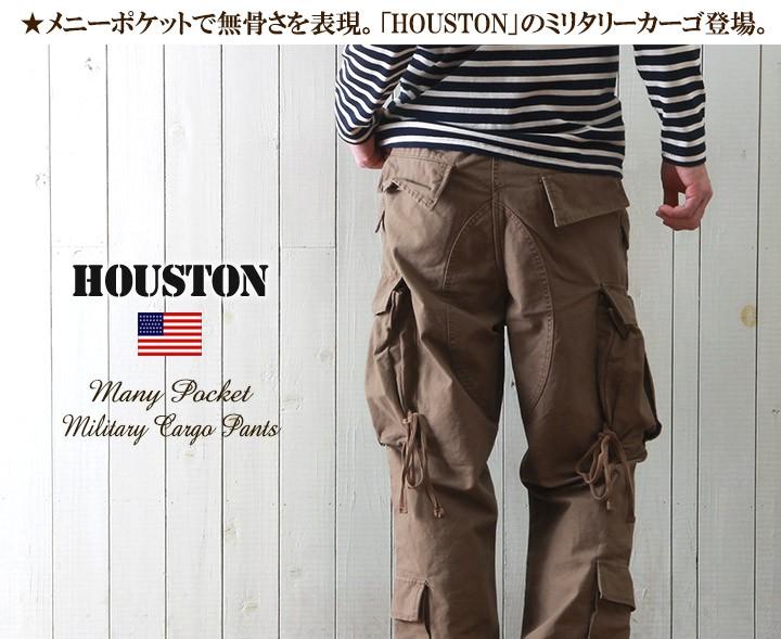 HOUSTON/メニー・ポケット/ミリタリーカーゴパンツ