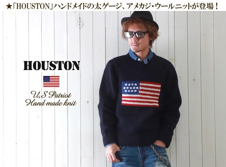 HOUSTON/ハンドメイド/ウール100%/パトリオット/セーター/ローゲージニット