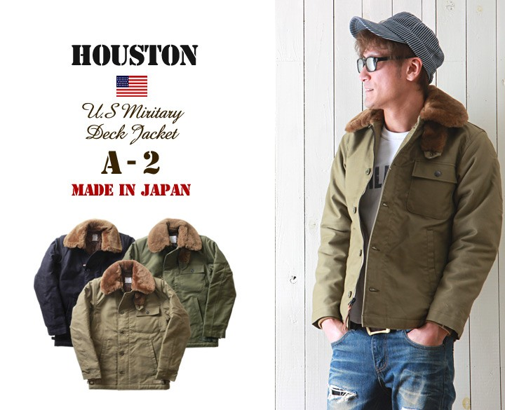 HOUSTON/日本製/襟ムートン/A2/総ボア/ミリタリージャケット