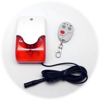 警告ランプとリモコンスイッチのセット