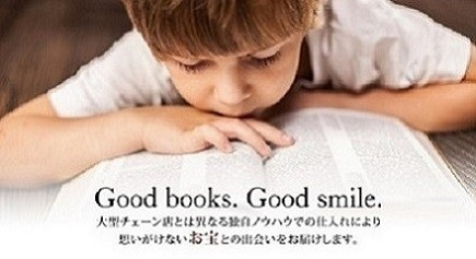 Good books. Good smile.