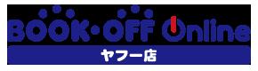 BOOKOFF Online Y!ショッピング店