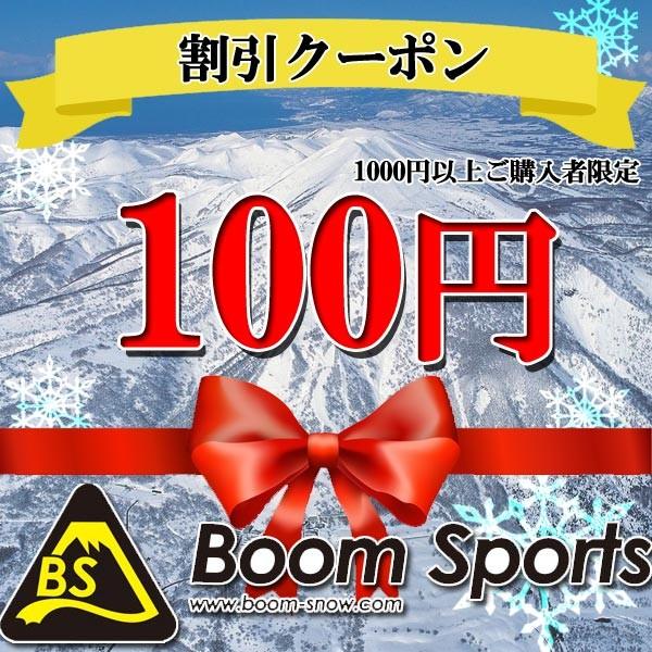 Boomsports EC店 全品100円引きクーポン