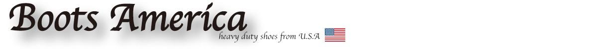 アメリカのヘビーデューティなブランド好きなアナタに格安でご提供!