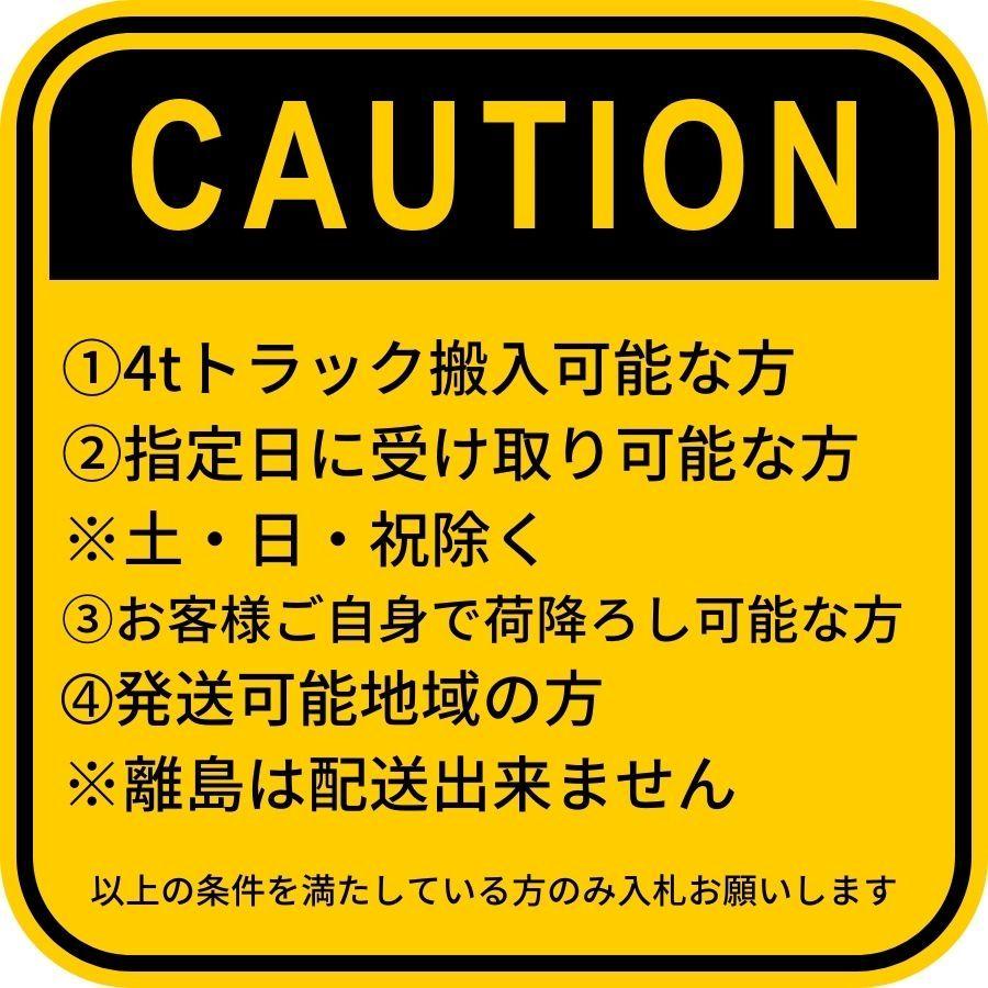 注意事項!!