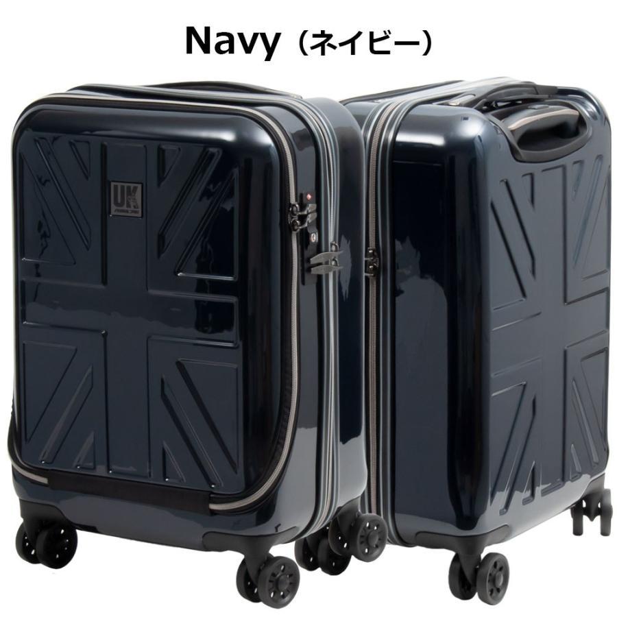 キャリーケース キャリーバッグ スーツケース Kangol カンゴール Front Doorシリーズ19インチジッパータイプ旅行用キャリーケース(全4色850-8750) borsa-uomo 06