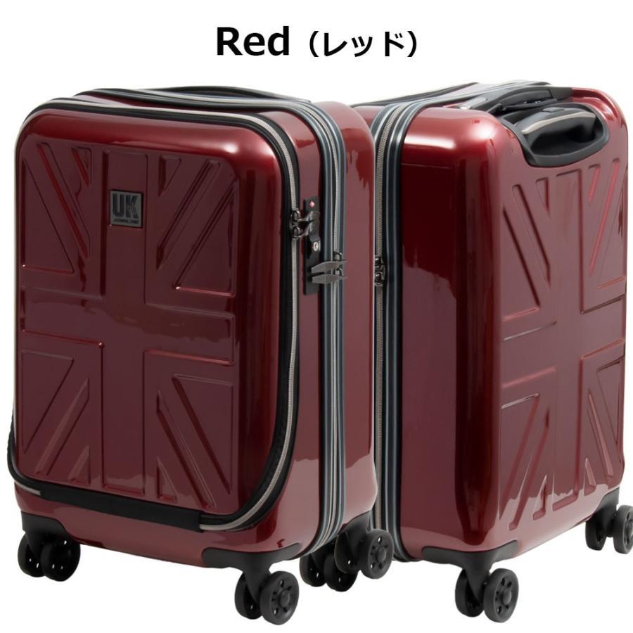 キャリーケース キャリーバッグ スーツケース Kangol カンゴール Front Doorシリーズ19インチジッパータイプ旅行用キャリーケース(全4色850-8750) borsa-uomo 07