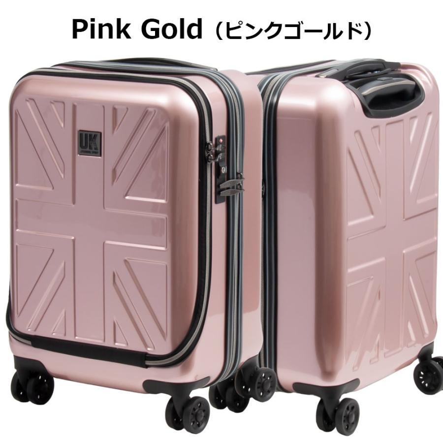 キャリーケース キャリーバッグ スーツケース Kangol カンゴール Front Doorシリーズ19インチジッパータイプ旅行用キャリーケース(全4色850-8750) borsa-uomo 09