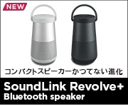 SoundLink Revolve Bluetooth speaker+