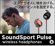 soundsportpulse wireless headphones