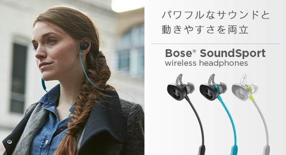 Bose QuietComfort 25- Special Edition Triple Black