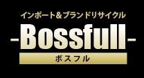 Bossfull