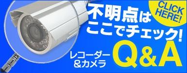 DVR Q&A
