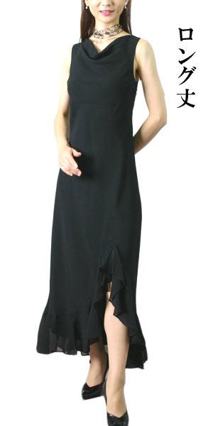 シフォンロングドレス