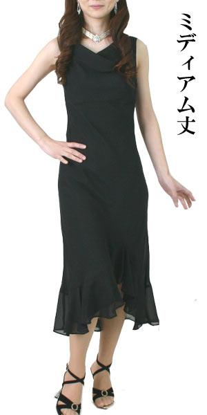 シフォンミディアムドレス