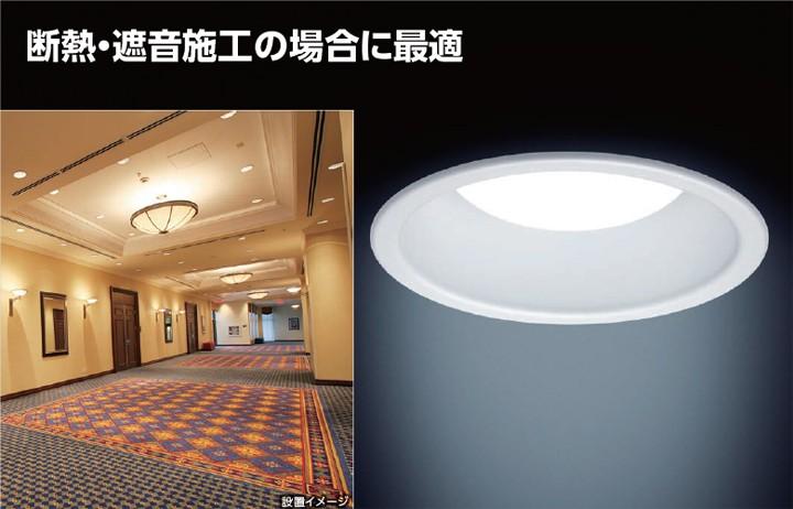 一般白熱電球60W相当の明るさ