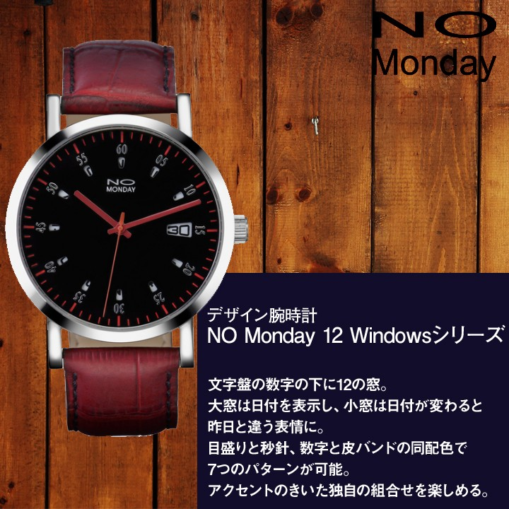デザイン腕時計Collection12 Windowsシリーズ