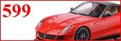 Ferrari599
