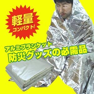 【 レスキューシート 】