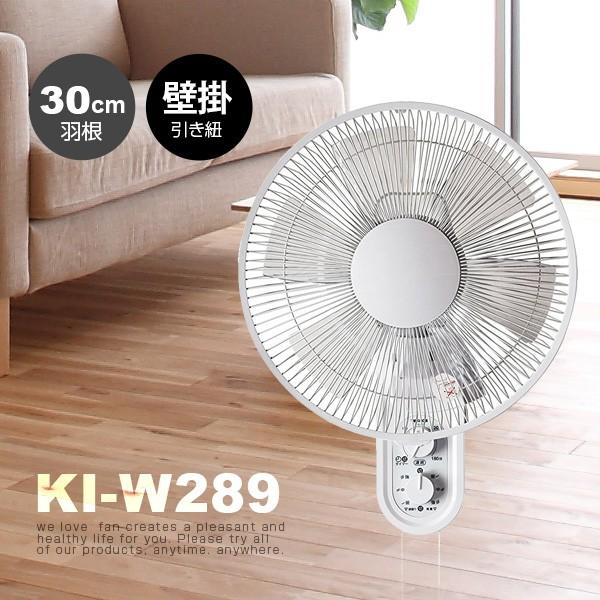 KI-W289