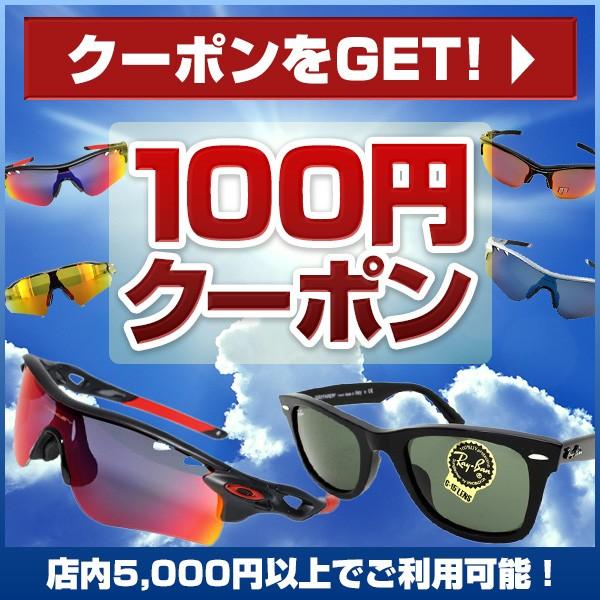 【店内アウトドア・スポーツ用品】5,000円以上で100円OFF★