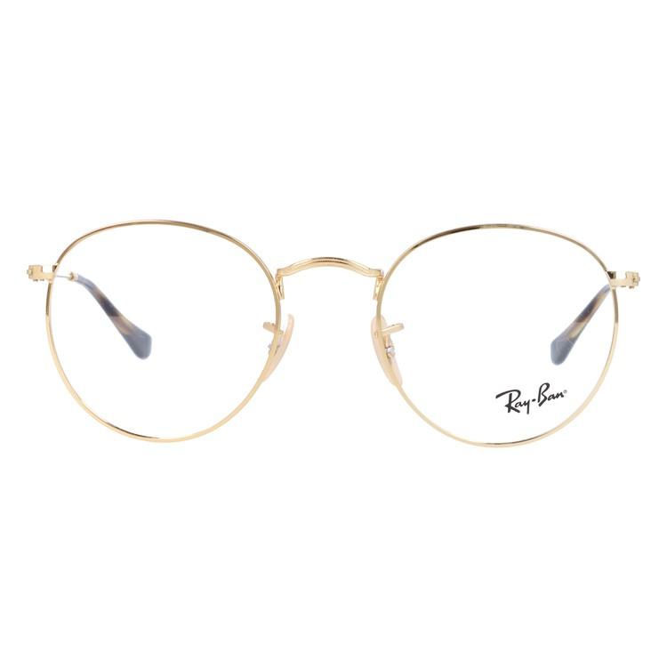レイバン Ray-Ban メガネ 眼鏡