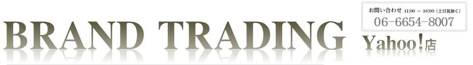Brand Tradingバナー