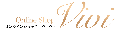 Online Shop ViVi ロゴ