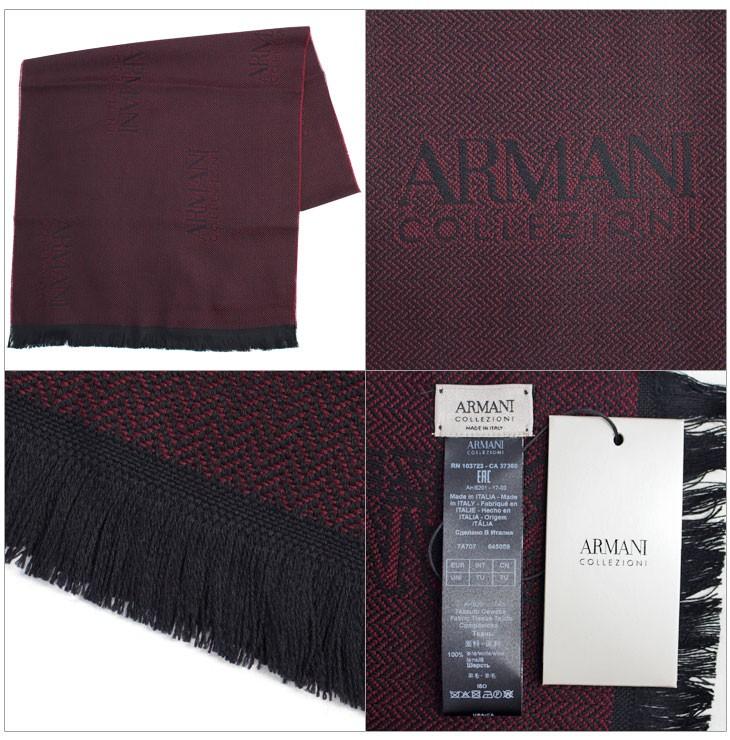 ARMANI COLLEZIONI アルマーニコレツィオーニ