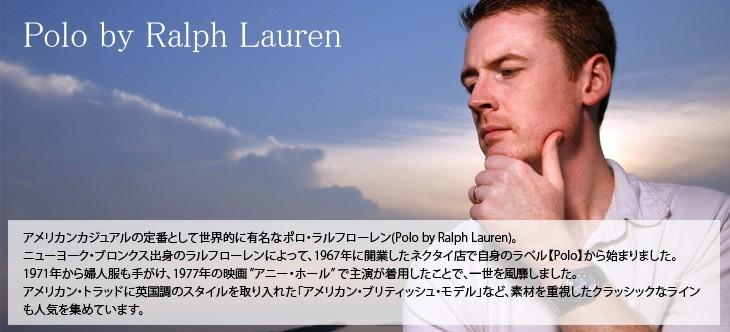 アメリカンカジュアルの定番として有名なポロ・ラルフローレン(Polo by Ralph Lauren)。ポロ競技のもつ優雅さと伝統がポロ・ラルフローレン(Polo by Ralph Lauren)の原点です。アメリカン・トラッドに英国調のスタイルを取り入れた「アメリカン・ブリティッシュ・モデル」など、ポロ・ラルフローレン(Polo by Ralph Lauren)は素材を重視したクラッシックなラインが人気を集めています。