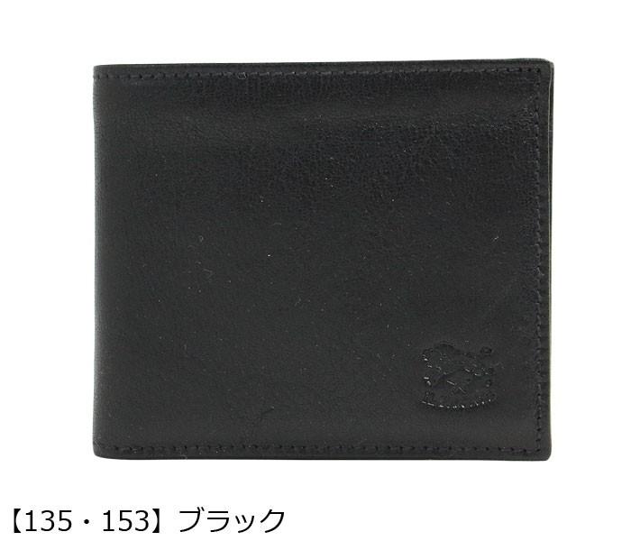 3e5d85decd71 イルビゾンテ 財布 二つ折り財布 メンズ IL BISONTE C0487/MP VACCHETTA ...