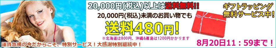 https://shopping.c.yimg.jp/lib/brandcojp/y-head_logo.gif