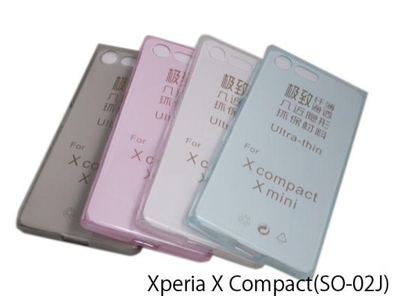 Xperia X Compact エクスペリア SAMSUNG サムスン docomo ドコモ ジャケット シンプル 無地 光沢 TPU ソフトタイプ ケース カバー クリアピンク