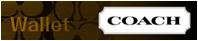 COACH/コーチ 財布