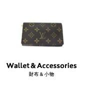 財布&小物