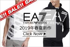 EA7 2019年春夏新作