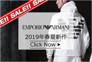 EMPORIO ARMANI エンポリオアルマーニ 2019年春夏新作