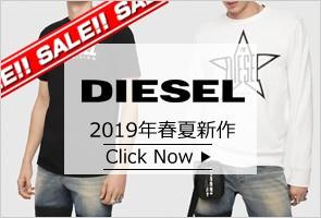 DIESEL ディーゼル 2019年春夏新作