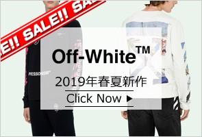 OFF WHITE オフホワイト 2019年春夏新作