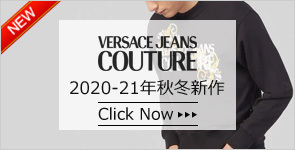 VERSACE JEANS COUTURE ヴェルサーチ ジーンズ クチュール